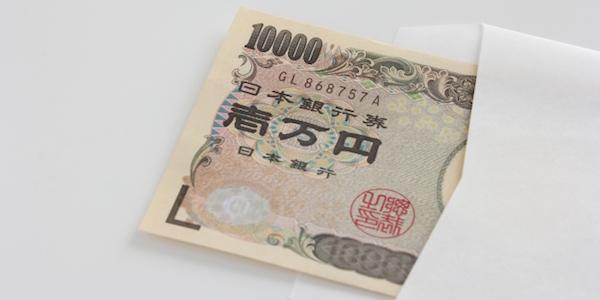 キャリアカレッジジャパンはインターネットからの講座申し込みで1万円割引