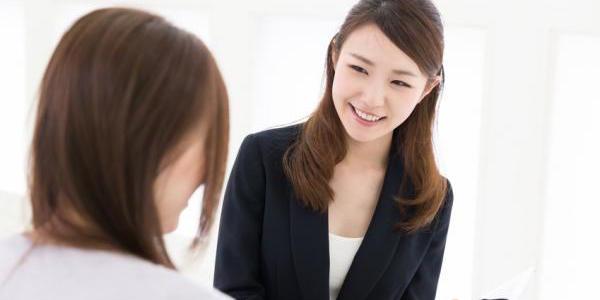 メンタル総合心理カウンセラー資格取得講座