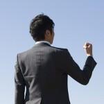 フォーサイトの通信講座は、なぜ高い合格率を維持できているのか?