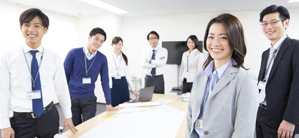 メンタルヘルス・マネジメント(Ⅱ種・Ⅲ種)資格取得講座