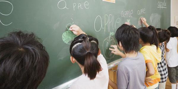 小学校英語指導資格とは?資格の特長と賢い取得方法