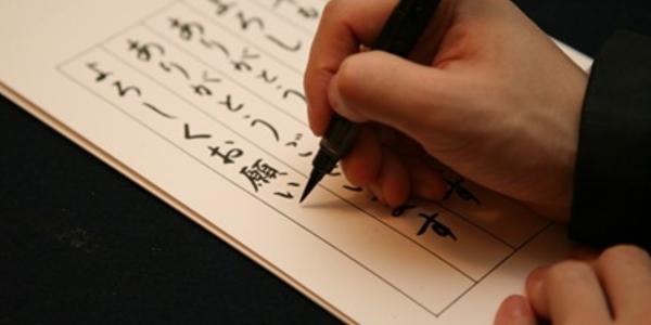 美文字は一生モノ!ユーキャンの速習筆ペン通信講座とは