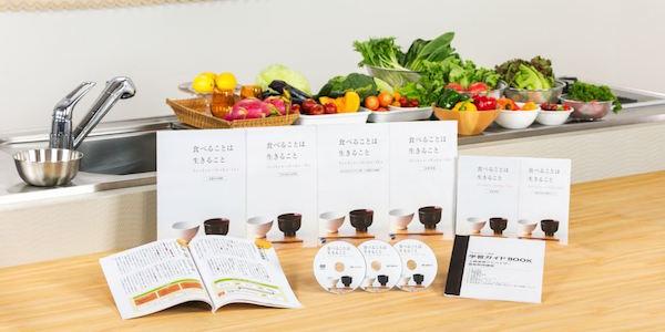 【資格ニュース】キャリカレ|上級食育アドバイザー資格取得講座を大幅リニューアル!