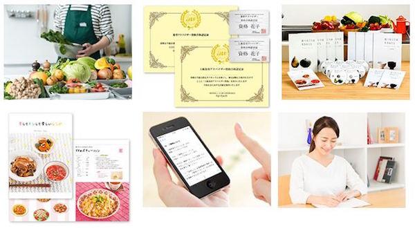 【資格ニュース】キャリカレ|食育総合W資格取得講座を新規開講!