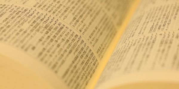 自宅で学べる!日本語教育能力検定完全合格通信講座の特長とは?