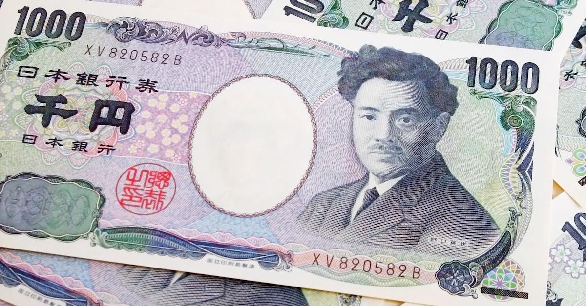 月々1,980円〜!費用が安い通信講座で資格取得・スキルアップ!